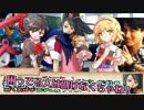 【シノビガミ】初心者の七人で暴れる「機械仕掛けの心」01