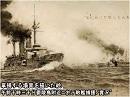 【戦争の常識】第20回:<第4章 海軍>艦隊決戦の行方