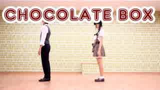 【りょっぴとるみく】chocolate box 踊っ