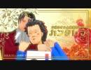 【MMD逆転裁判】大場カオルと御剣怜侍のカンタレラ【モデルお披露目】