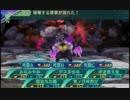 闇と光の世界樹の迷宮5 実況プレイ Part113