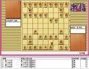 気になる棋譜を見よう1124(渡辺竜王 対 井出四段)