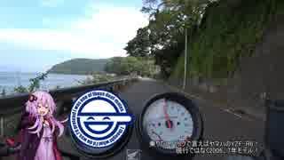 【ゆかり車載】県道17号線でおバイクして