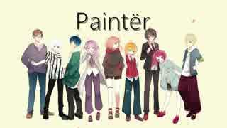 Paintër  - Cool Colors -