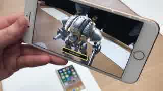 【世界最大規模の】Apple iPhone 8 & 8 Pl