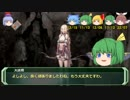 剣の国の魔法戦士チルノ4-9【ソード・ワールドRPG完全版】