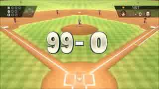 【TASさんの休日】TASさんが野球を始める
