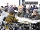 【動画】日本の社長TV