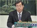 【松田まなぶ】まさかの解散総選挙、有事の国民保護はどうなっている?[桜H29/9/22]