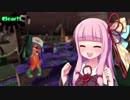 【スプラトゥーン2】茜ちゃんはスプラがしたい!  Part10【VOICEROID実況】