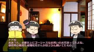 【松田探偵事務所の怪異見聞録】筋肉松で