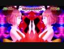 パチスロ黄門ちゃま 喝 - Temptation Game(HD Ver.)