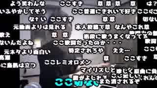 【凍結記念】ゆゆうた弾き語りパレード