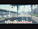 【ニコカラ】いまのあと/ぽてfeat.IA (On Vocal)