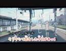 【ニコカラ】いまのあと/ぽてfeat.IA (Off Vocal)