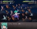 【実況】戦術とか下手な⑨が幻想少女大戦永を実況プレイpart71