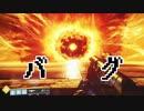 カオスなガーディアンFPSゲームDestiny2ゆ