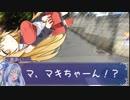 VOICEROIDで学園モノ_導入編第1話/葵「ああっ!マキちゃんが死んだ!?」