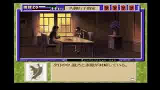 【実況】実況者仮免による続・御神楽少女
