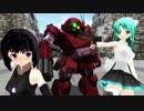 【MMDドラマ?】CROSS STORIES 鋼鉄の騎兵 L-6
