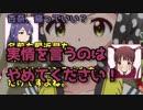 リアル765プロジェクト(01) ロコ編