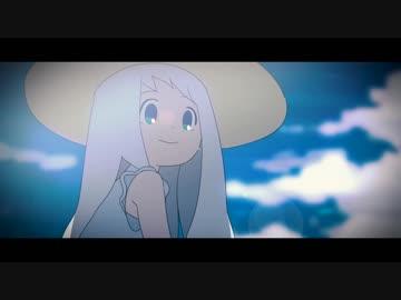 コバルトメモリーズ/はるまきごはん 【セルフカバー】