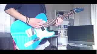 【Orangestarさん】快晴 ギター 弾いてみた