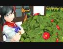 【東方MMD】 孤高の花と天邪鬼 下