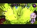 【Splatoon2】ゆかりさん、塗ります!Part2【VOICEROID実況】