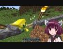 【Minecraft】きりたん初見実況プレイ14本目