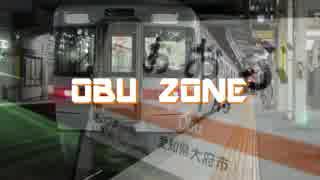 [合作]OBU ZONE
