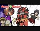 【ポケモンSM】追い風に全てをかけて part5【amaze×amuse!】