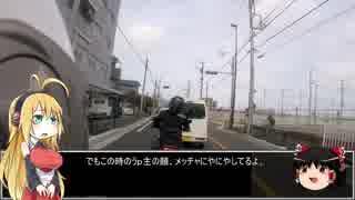【NM4-02】徒然ツーリング部 part.1 「の