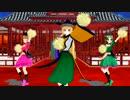 【東方MMD】秘神マターラが踊ってくれ