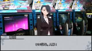 【シノビガミ】冬咲く桜・改 第三話【実卓リプレイ】