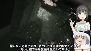 誕生したゆっくり&セ実況part3【Naissanc