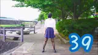 【ぽちゃり】39【踊らせていただいた】