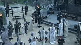 三国志 Three Kingdoms 第81話 夷陵の戦い