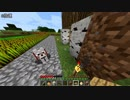 【Minecraft】無計画に頑張ってMinecraft実況 Part12【ゆっくり実況】