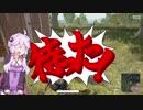 ゆかりさんPUBG動画 WIP