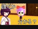 【VOICEROID実況】トモダチコレクション新生活で『ゲッターラブ!!』 Part.3.5