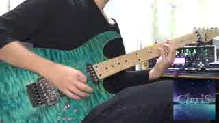 【ClariS】 SHIORI ギターで弾いてみた【G