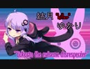 【ラップバトル】ボイスロイド・フリースタイル・ダンジョン Rec2
