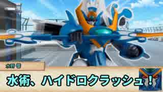 【シノビガミ】初心者の七人で暴れる「機械仕掛けの心」04