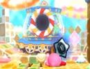 【実況】カービィのトリプルなデラックス【PART3】