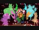 【東方MIDI】 亡失されたネクロフィールド伝説 【混ぜてみた】
