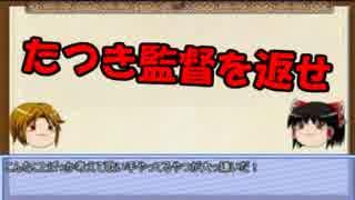 【鋼兵】カドカワがけもフレのたつき監督