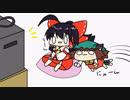 【東方手書きショート】ブチギレ!!れいむちゃん☆544