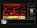 【星のカービィ64】100% RTA 1時間10分58秒 Part3