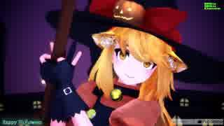 【MMD】ハロウィン色魔法少女【猫コス魔理